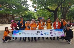 한국민속촌 견학 '우리들의 소중한 풍경'